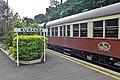 Kuranda railway station, 2015 (04).JPG