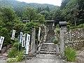 Kyūshō-ji temple, Hida, 2017.jpg