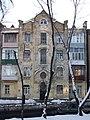 Kyiv House Baggovutivs'ka 32-1.jpg