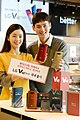 LG V40 ThinQ, 국내 출시 (44593327795).jpg