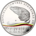 LT-2015-20euro-Independence-b.png