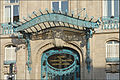 La marquise et la porte dentrée principale de la CCI de Meurthe-et-Moselle (Nancy) (3994070018).jpg