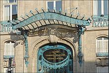 chambre de commerce et d'industrie de meurthe-et-moselle — wikipédia