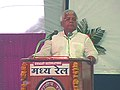 Lalu Prasad addressing at the flagging off ceremony of the new train from Amravati to Mumbai and laying the foundation stone for the transformation of Amravati railway station into a model Railway station at Amravati.jpg