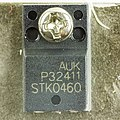 Lancom GS-1108 - power unit - AUK STK0460-3954.jpg