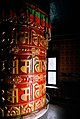 Large prayer wheel Chame Nepal Annapurna Circuit.jpg