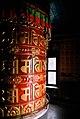 Large prayer wheel Chame Nepal Annapurna Circuit.jpg