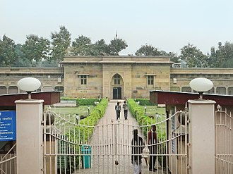 Sarnath Museum - Sarnath Museum