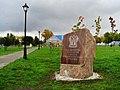 Leninskiy rayon, Yaroslavl', Yaroslavskaya oblast', Russia - panoramio (149).jpg