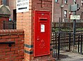 Letter box, Whitehead station - geograph.org.uk - 723028.jpg