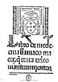 Libro de medecina llamado macer 1518.jpg