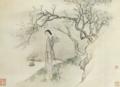Lin Daiyu Burying Flowers.png