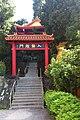 Linji Huguo Zen Temple 臨濟護國禪寺 - panoramio (2).jpg
