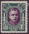 Lithuania-1922-Juozapavicius.jpg