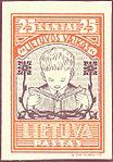 Lithuania 1933 MiNr 0367B B002.jpg