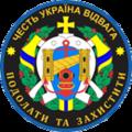Logo log ysd2222.png