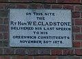 London, Woolwich, Eglinton Primary School 1a.jpg