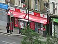 London June 1 2016 019 Post Office 137 139 Green Lanes Hackney N16 (2) (27296057172).jpg