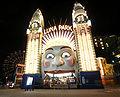 Lunapark (Sydney).jpg