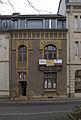 Luxembourg, 36 rue Michel Welter 01.jpg