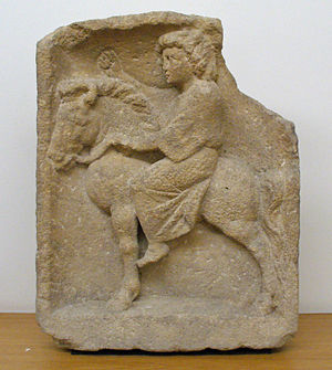 Epona - Epona, second or third century AD, from Contern, Luxembourg (Musée national d'art et d'histoire, Luxembourg City)