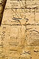 Luxor, Luxor City, Luxor, Luxor Governorate, Egypt - panoramio (167).jpg