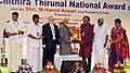 M. Hamid Ansari presenting the Sree Chithira Thirunal National Award to the former Ambassador, Shri T.P. Sreenivasan, at a function, in Thiruvananthapuram. The Governor of Kerala.jpg
