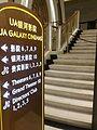 MC 澳門銀河電影院 UA Galaxy Cinemas interior stairs n signs Nov 2016 SSG.jpg