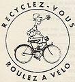 MDB Logo années 1990.JPG