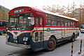 MDC-BUS-No517-Front.jpg