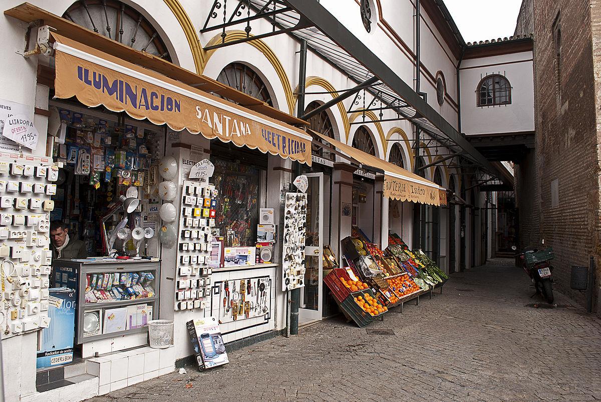 Calle feria sevilla wikipedia la enciclopedia libre - Calle correduria sevilla ...