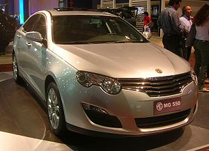 The new MG 550 unveiled in Chile. October 2008.