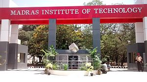 Madras Institute of Technology - MIT's newly built entrance.