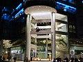 MODE Mall.JPG