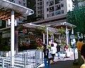 MTR MeiFooStation Entrance.jpg