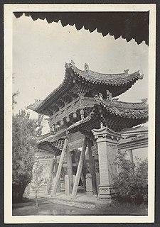 Qing dynasty army general
