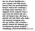 Madhava sine tabe in Devanagari.JPG