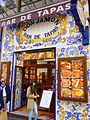Madrid - Bar de Tapas Don Jamón (Gran Vía, 60).JPG