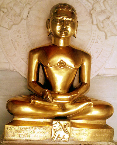 How many days until Mahavir jayanti
