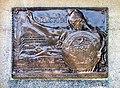 Maine Memorial 1673.jpg