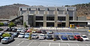 Jerusalem Malha railway station - Image: Malha railway station (outside)