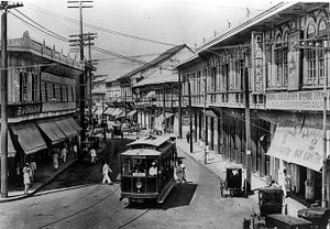 Manila - Tram running along Manila during the American period.