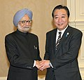 Manmohan Singh at the bilateral meeting with the Prime Minister of Japan, Mr. Yoshihiko Noda on the sidelines of 10th ASEAN-India Summit and 7th East Asia Summit, in Phnom Penh, Cambodia on November 20, 2012.jpg
