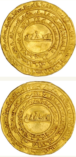 El-Mansuriya - Dinar minted in el-Mansuriya in 953-954