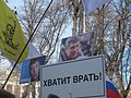 March in memory of Boris Nemtsov in Moscow (2017-02-26) 27.jpg