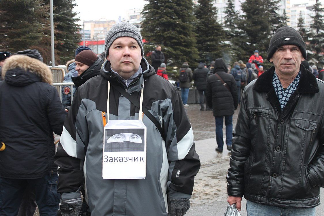 March in memory of Boris Nemtsov in Moscow (2019-02-24) 258.jpg