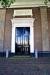 Nederlands Hervormde Kerk (Martinuskerk)