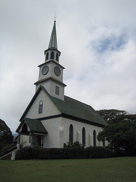 File:Maui-Wailuku-KaahumanuChurch-angle.JPG
