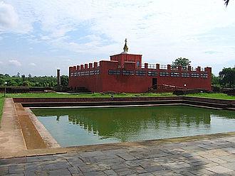 Maya Devi Temple, Lumbini - Image: Maya Devi Lumbini