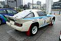 Mazda RX-7 Gr.B 002.JPG